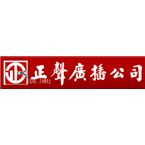 Chengsheng Broadcasting AM Radio 819