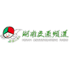 Hunan Communications Radio 91.8